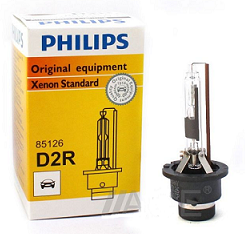 philips-d2r-1