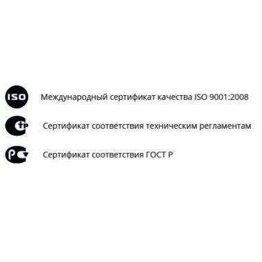 сертификатЫ_на_лампы