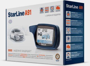 Коробка StarLine A64 - CAN2 SLAVE (30.05.13) - print