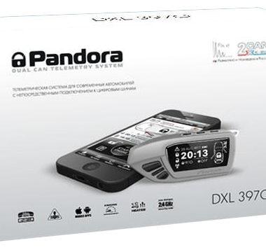 pandora_dxl_3970_b