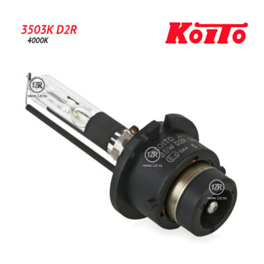 3503k-lamp.800x600